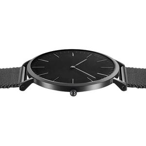 TwentySeventeen Analog Quartz Wrist Watch