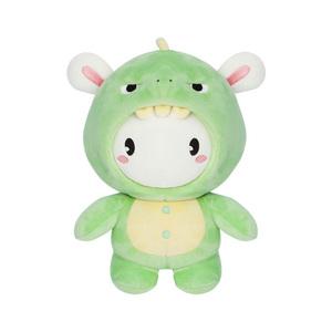 Mitu Little Dinosaur