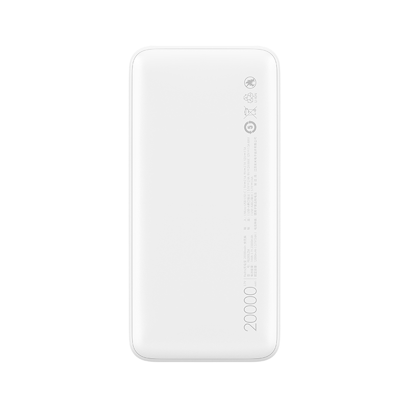 Redmi Powerbank Fast Charge 20.000mAh