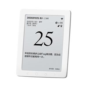 MiaoMiaoCe Smart Health Calendar