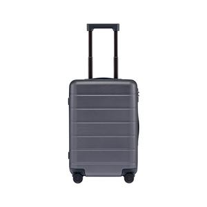 Mi Suitcase